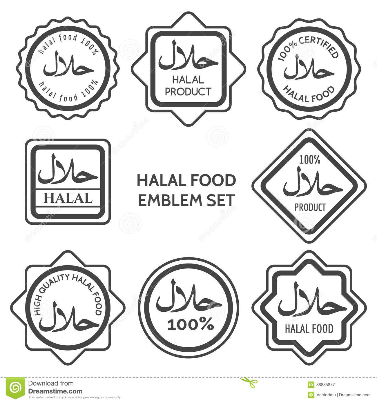 Halal food product labels stock vector illustration of mark halal food product labels buycottarizona