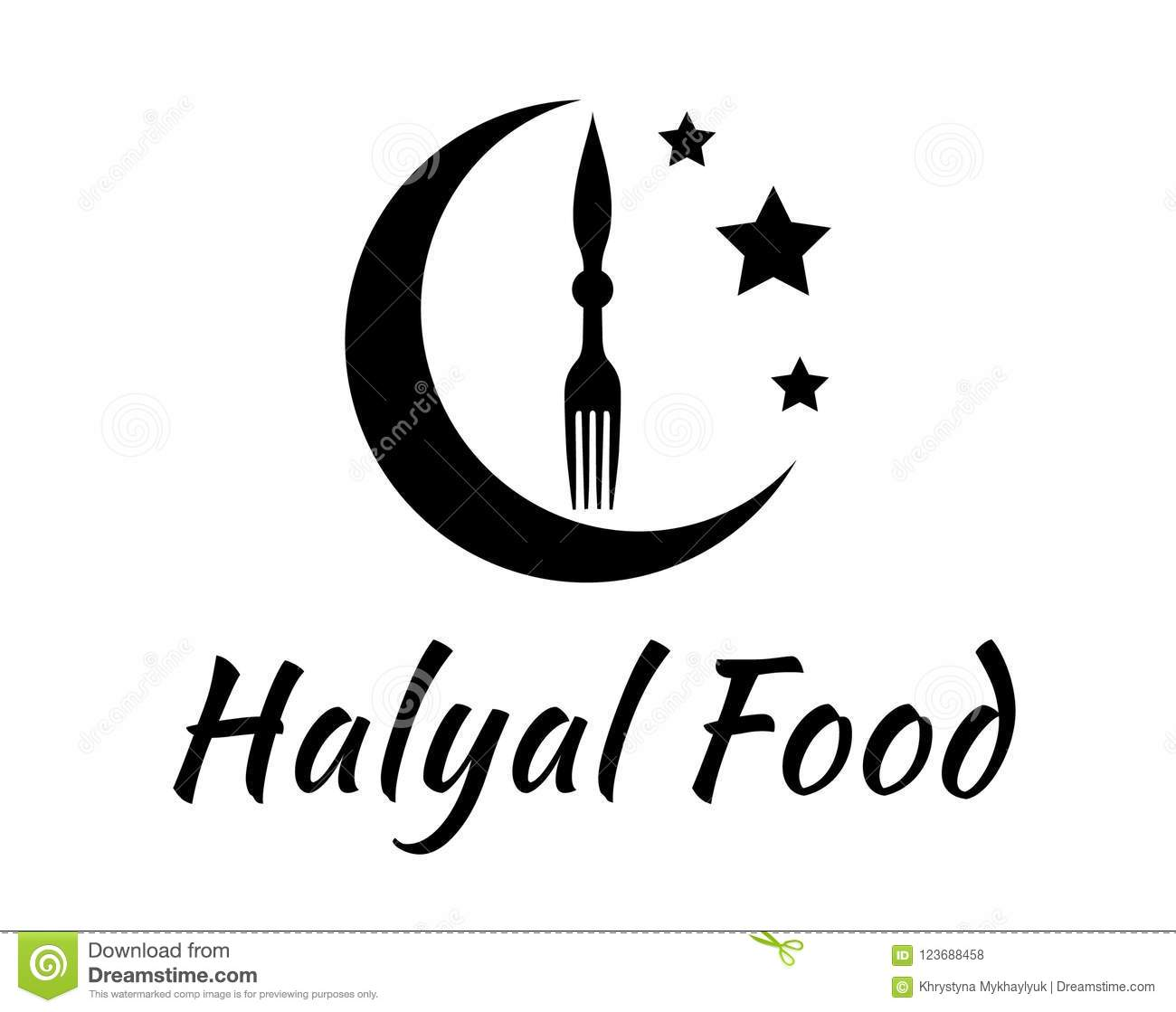 Halal food sign stock vector  Illustration of fork