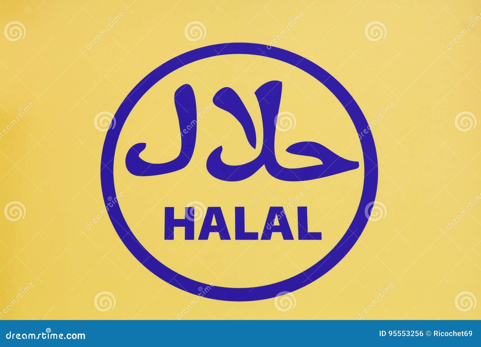 Halal food sign