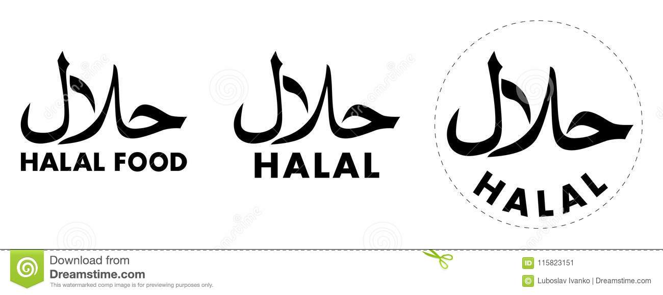 Halal Hallal Halaal Meaning Permissible In Arabic Symbol Wit Stock