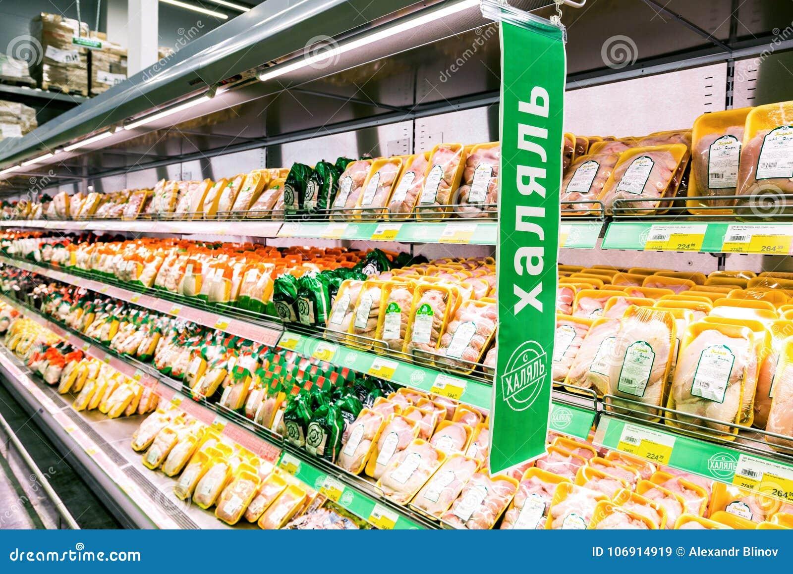 Halal karmowy przygotowywający sprzedaż w hypermarket Lenta