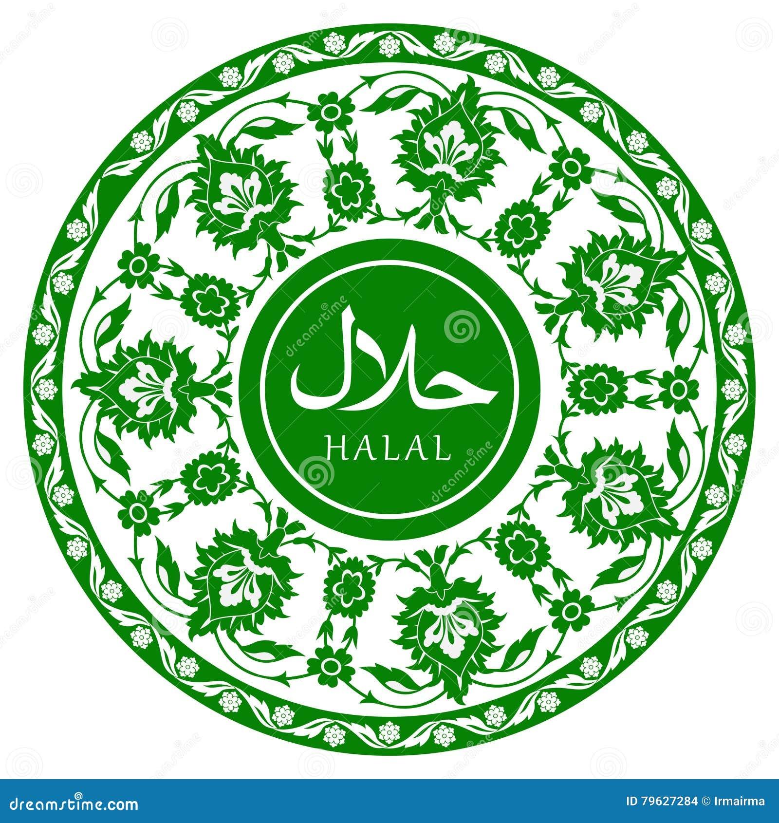 Halal ornamental emblem