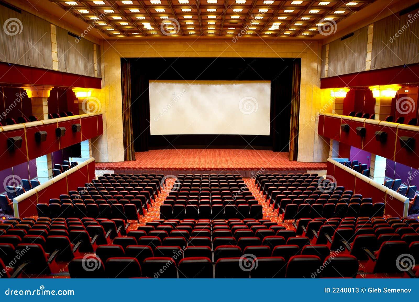 Hall Of A Cinema Stock Photos Image 2240013