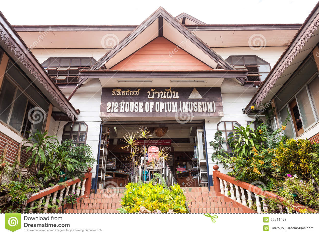 Hall of Opium Museum stock photo. Image of monument, burma - 60511478