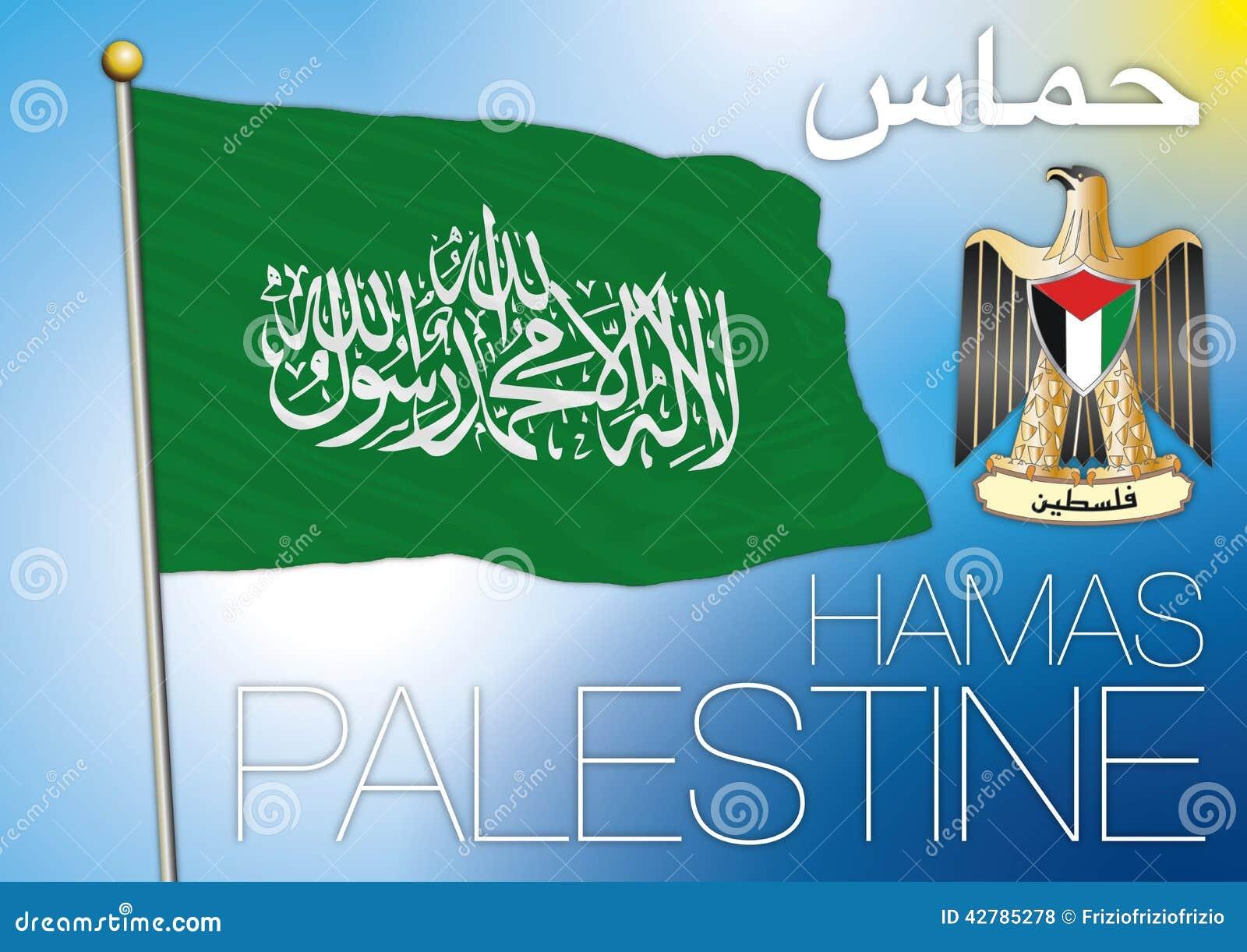 Hamasvlag en wapenschild