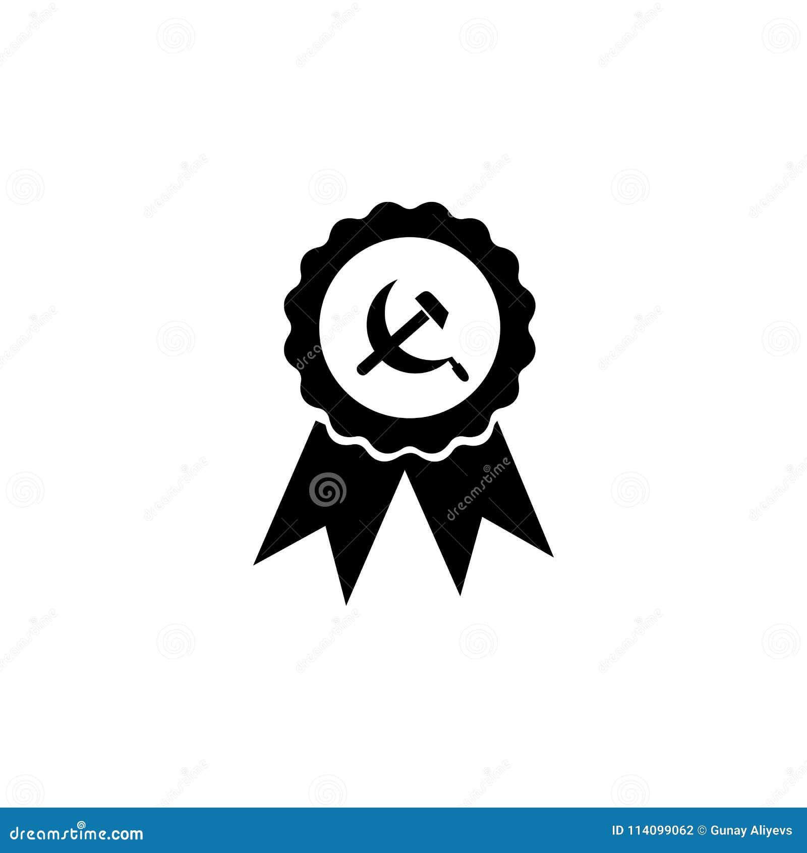 Hammer And Sickle Medal Icon Element Of Communism Illustration