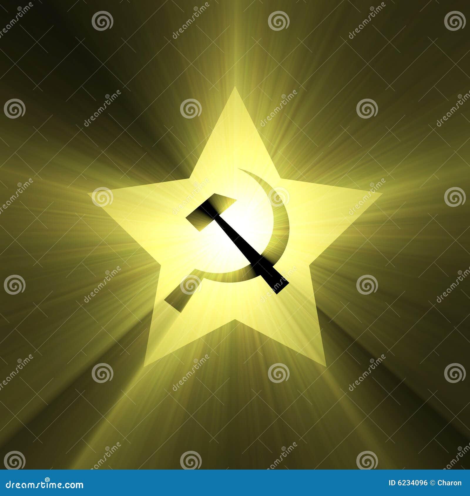 Soviet star symbol sun light flare stock illustration royalty free stock photo biocorpaavc Gallery