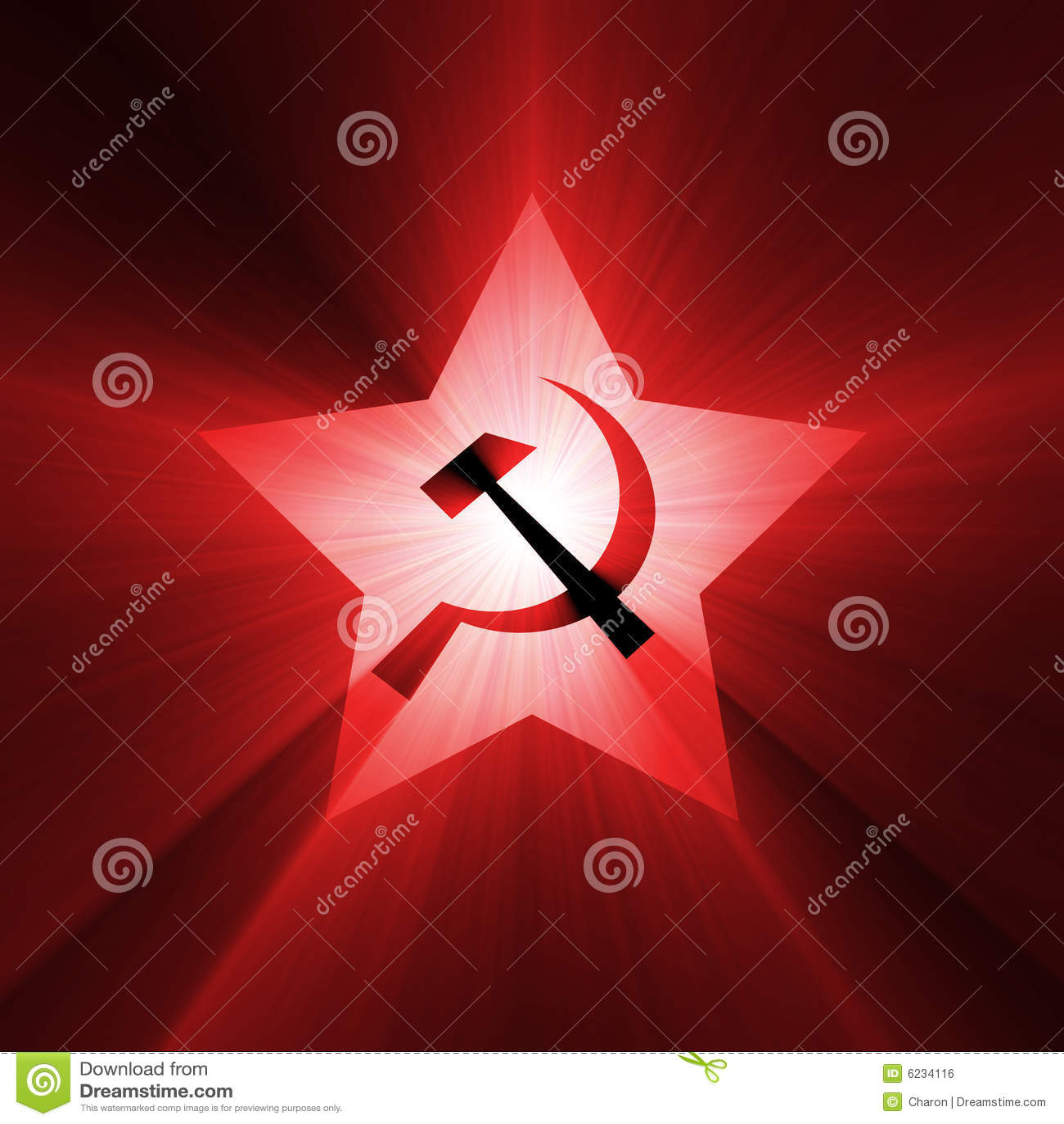 Soviet star symbol red light flare stock illustration soviet star symbol red light flare biocorpaavc Gallery