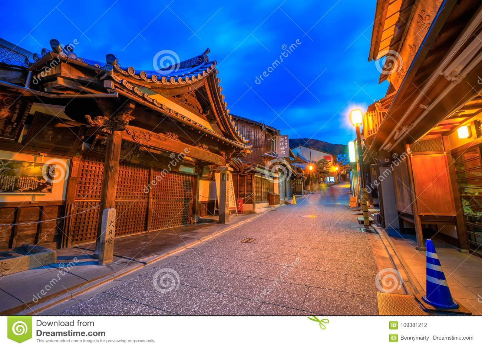 Hanamikoji Dori Kyoto
