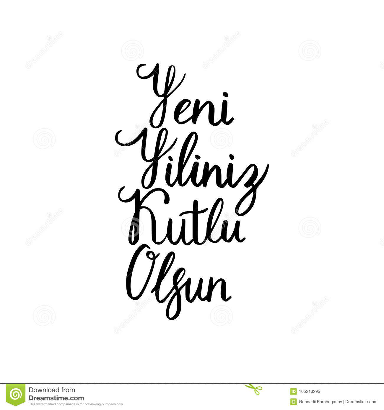 Hand Brush Lettering Happy New Year On Turkish Stock ...