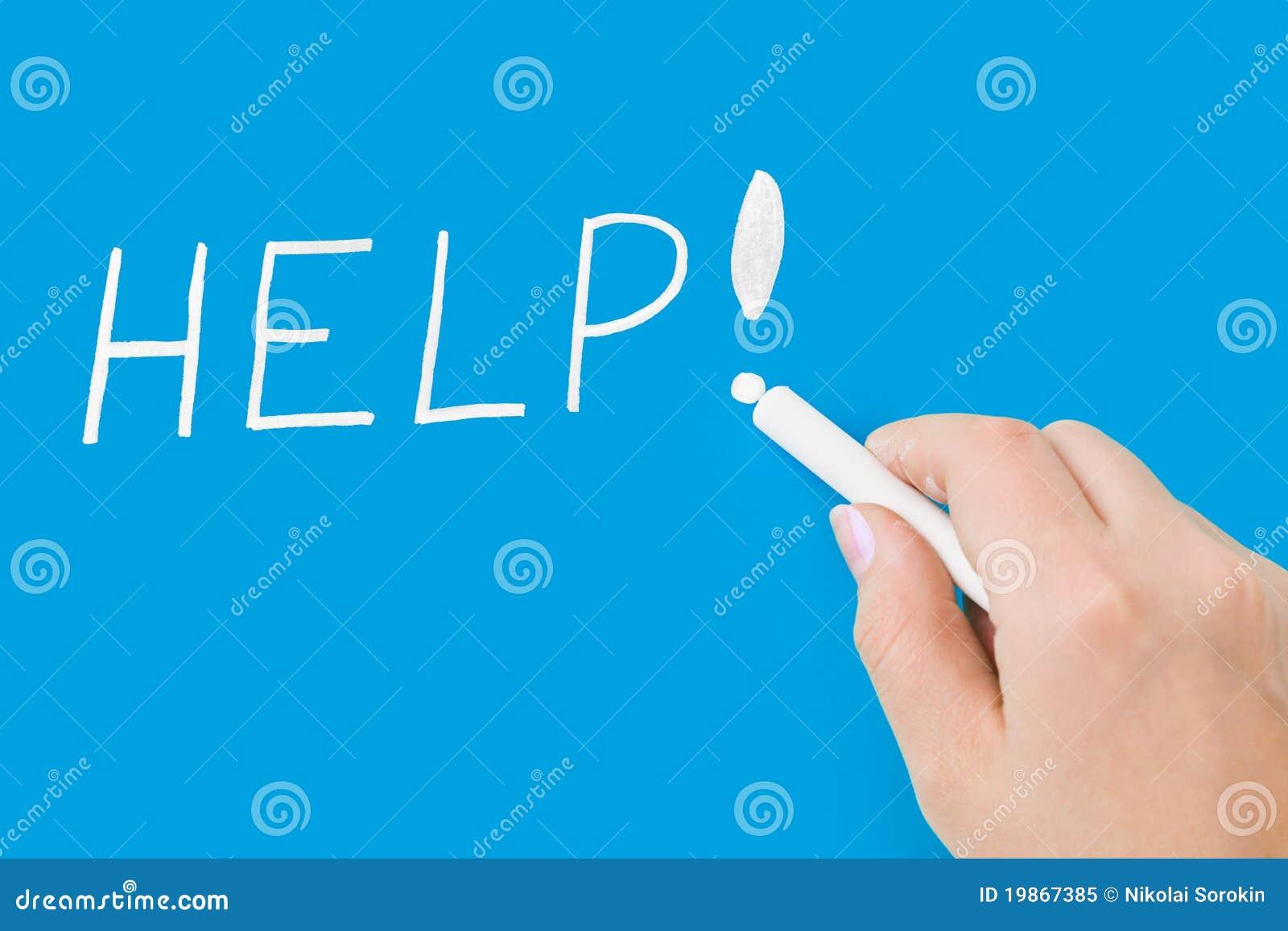 Need help brainstorming essay?
