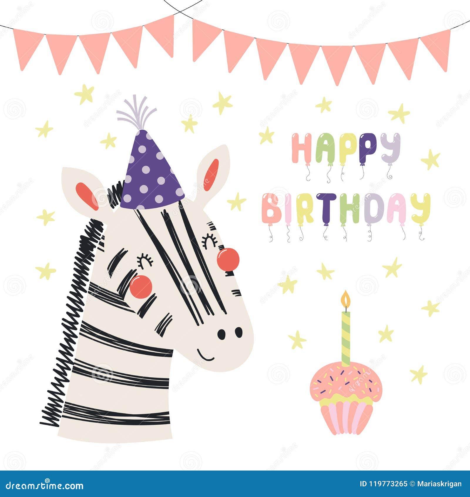 Cute Zebra Birthday Card Stock Vector Illustration Of Congratulate