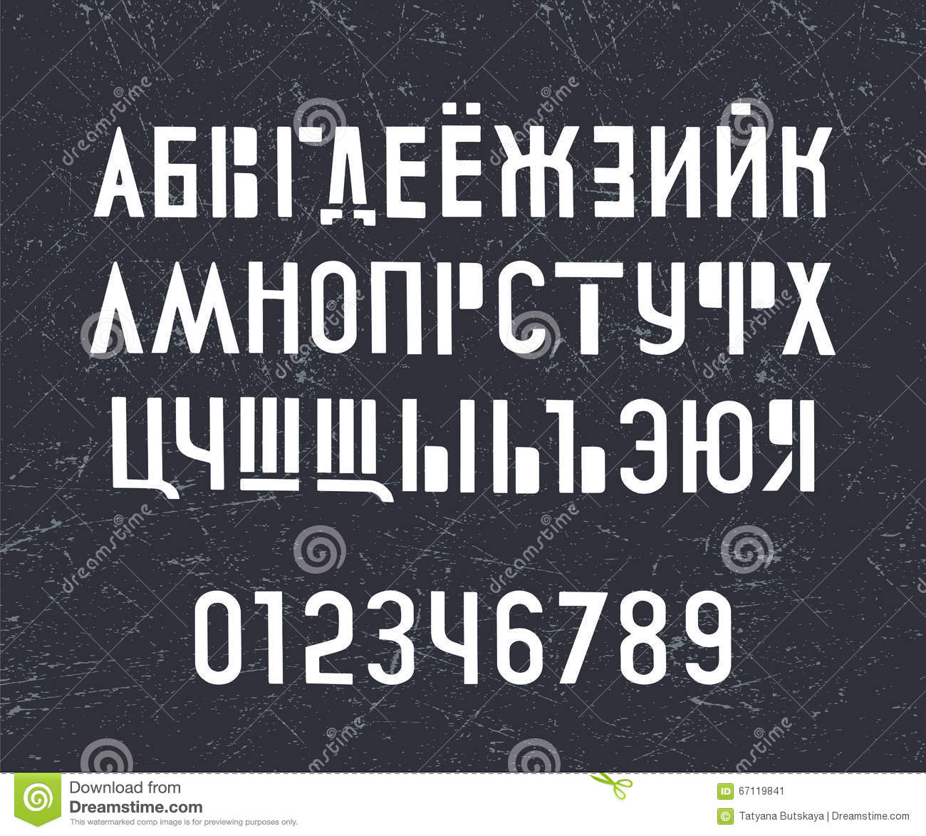 Hand drawn cyrillic font  stock vector  Illustration of