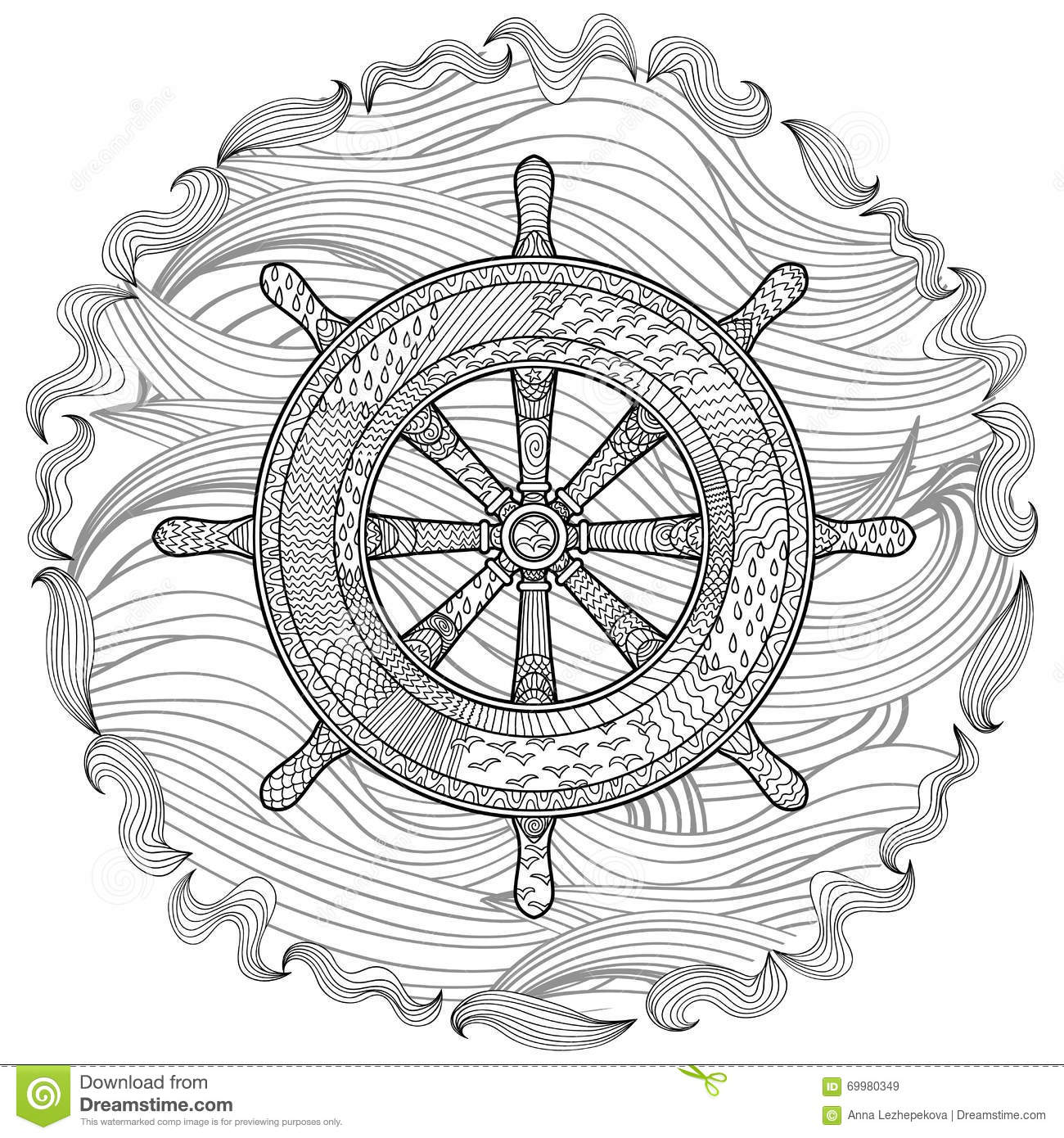 Hand Drawn Illustration Of An Helm Stock Vector
