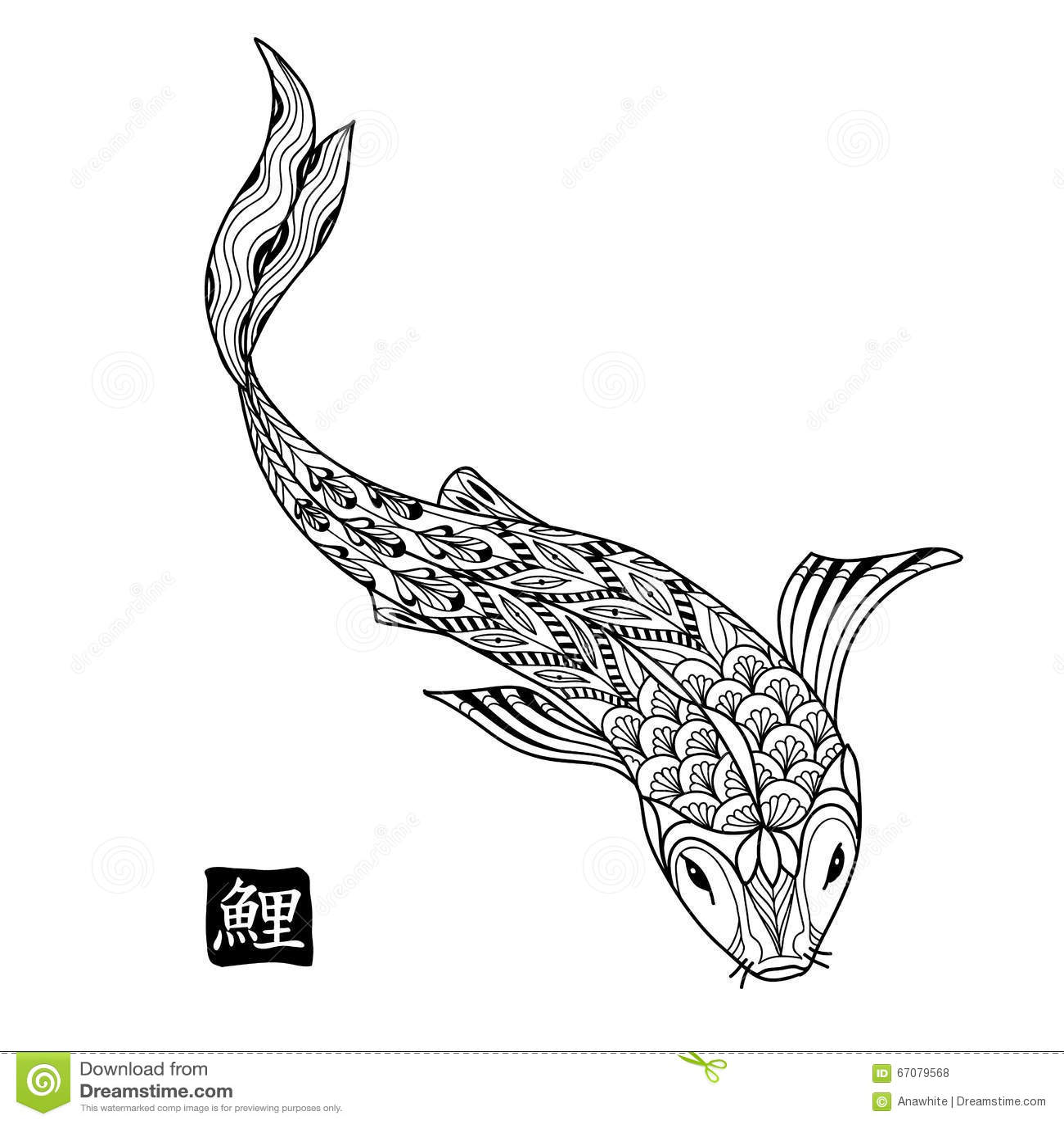Download Hand Drawn Koi Fish Japanese Carp Line Drawing For Coloring Book Stock Vector