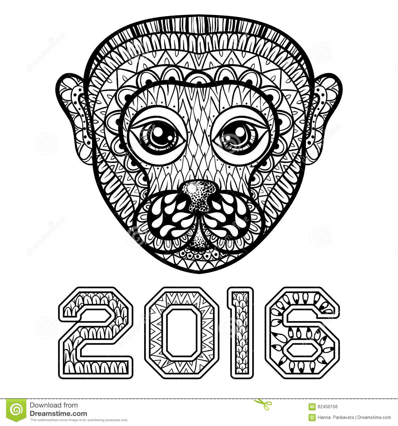 Free coloring pages new year 2016 - 2016 Adult Anti Background Coloring