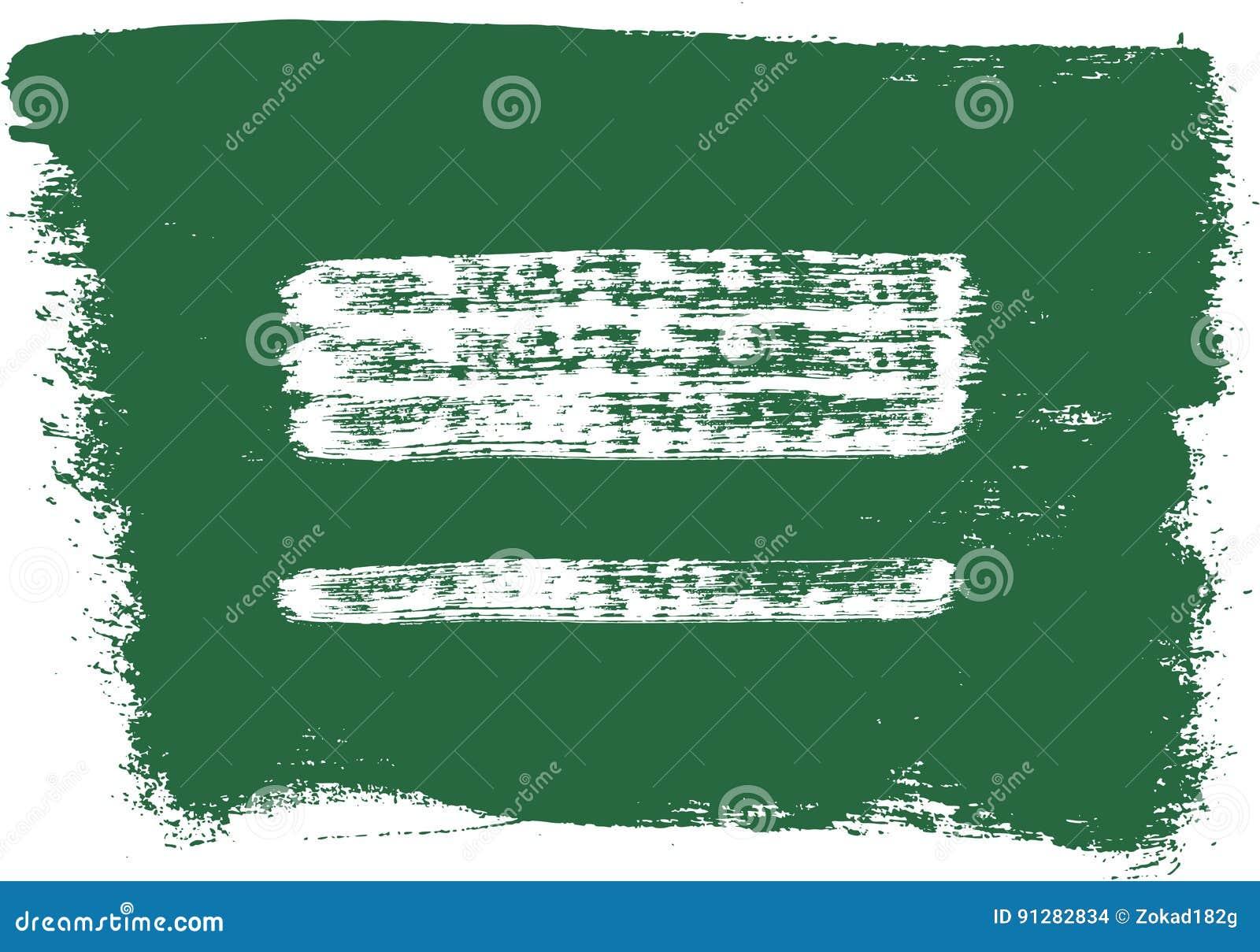 Hand för Saudiarabien flaggavektor som målas med den rundade borsten