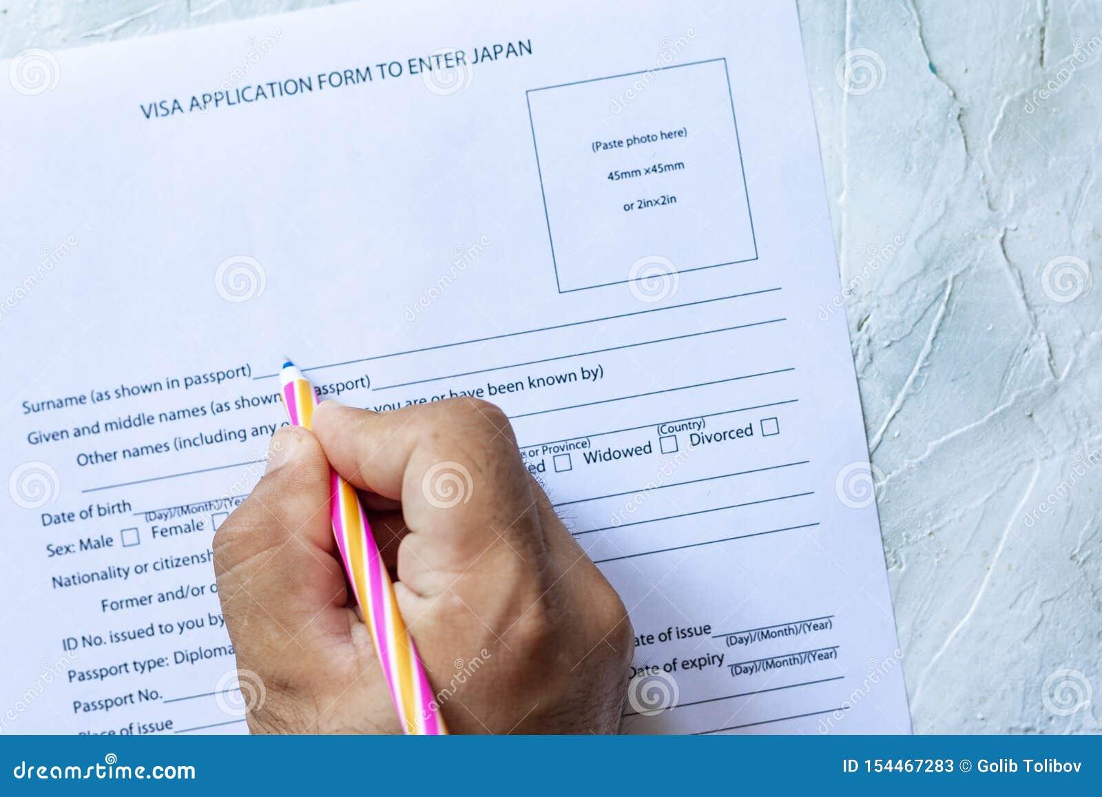 Hand Filling Japan Visa Application Form Stock Image Image Of Foreign Emigration 154467283