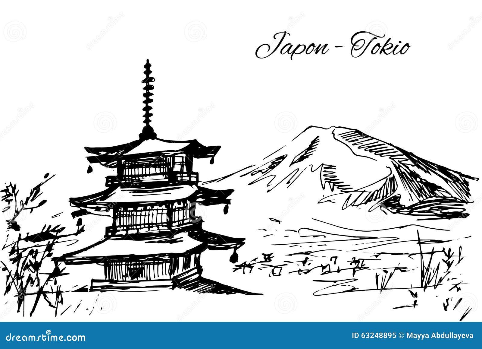 Рисунок вектор горы
