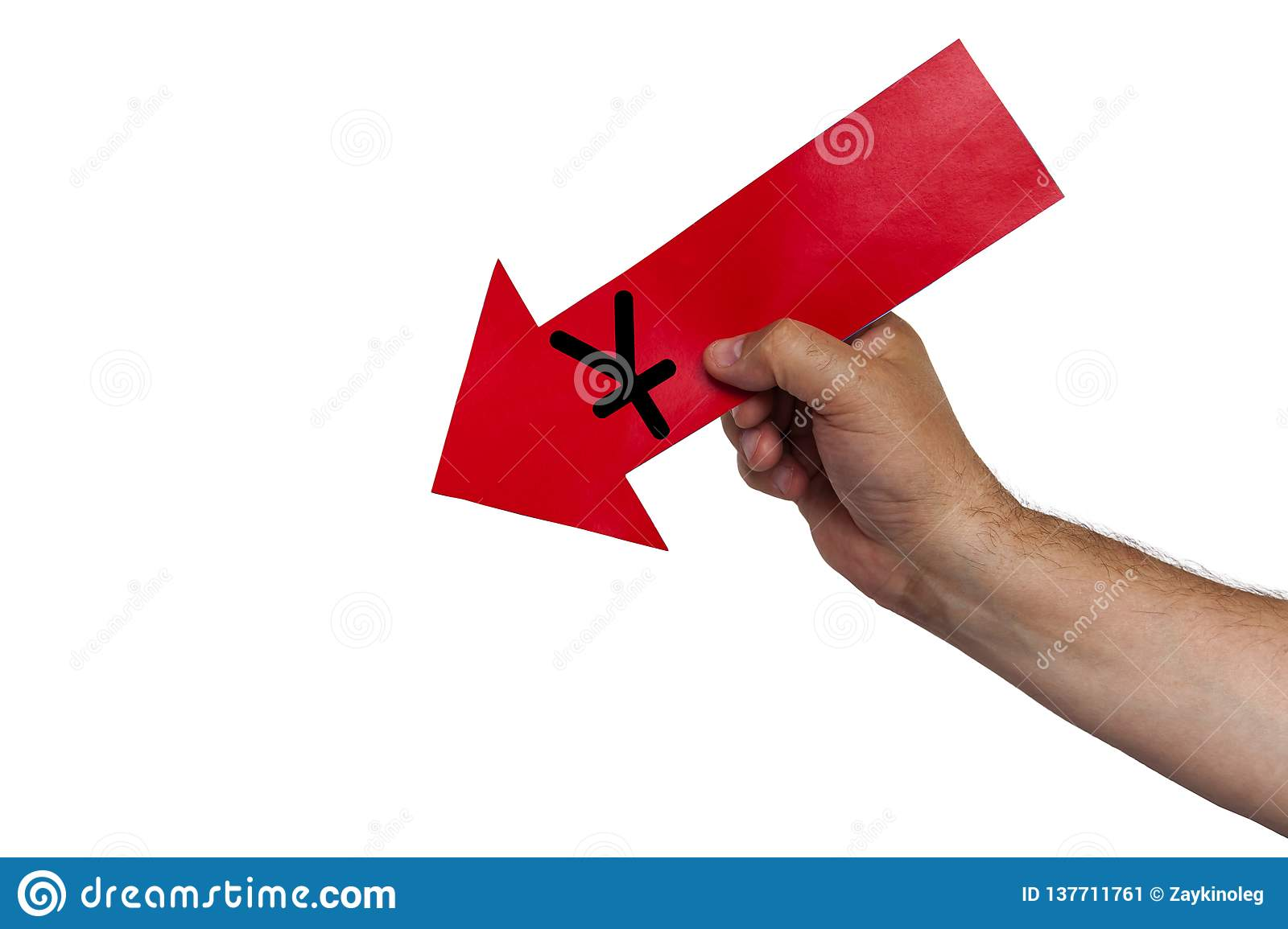 A hand holds an arrow that points down. The arrow has a Yuan sign