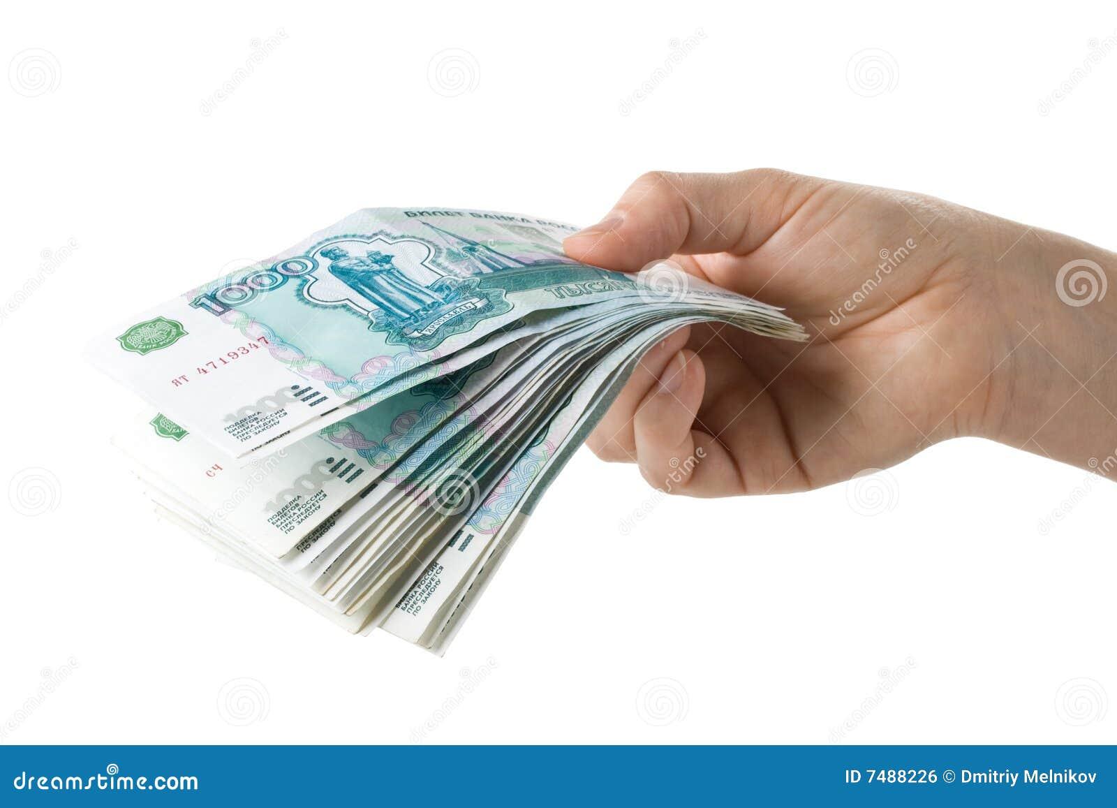 деньги в руки оплата займа онлайн