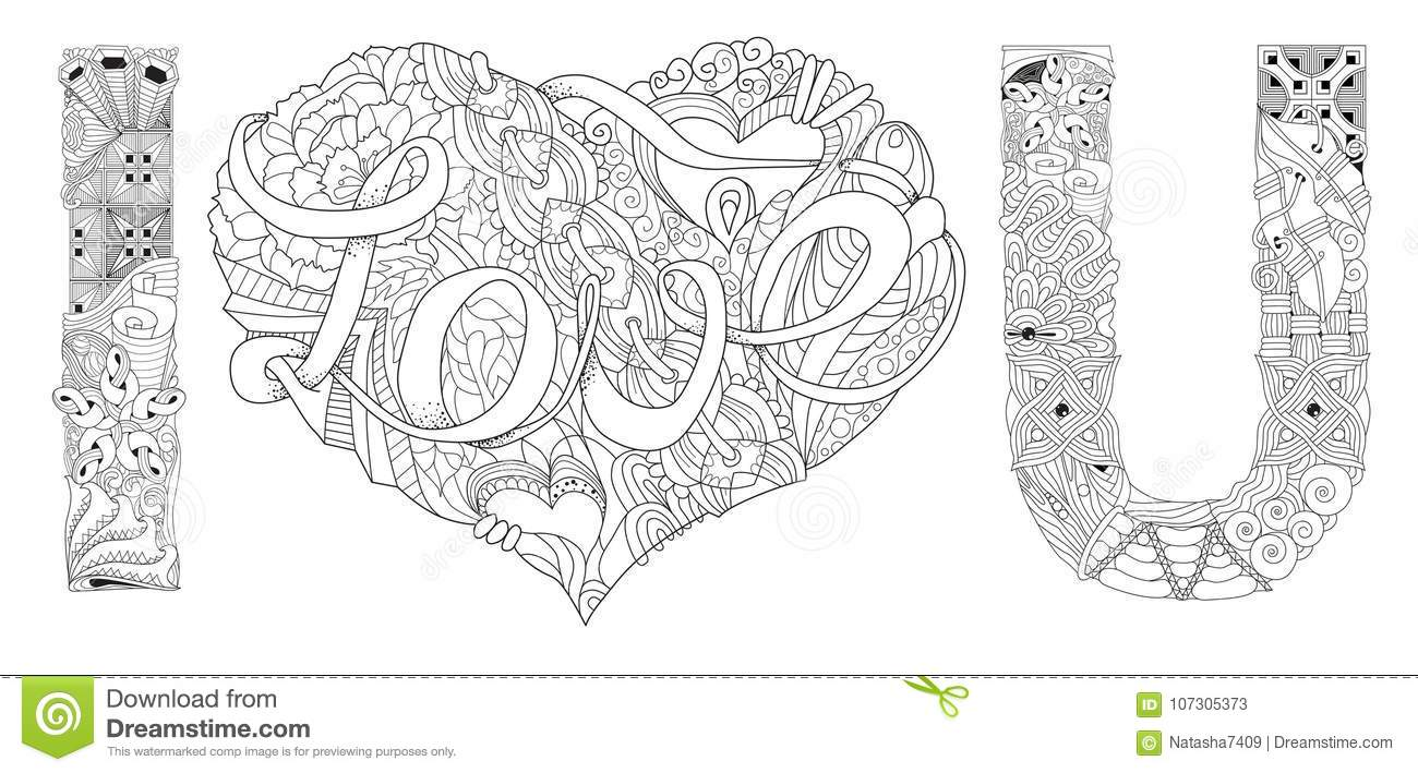 Word I LOVE YOU For Coloring Vector Decorative Zentangle