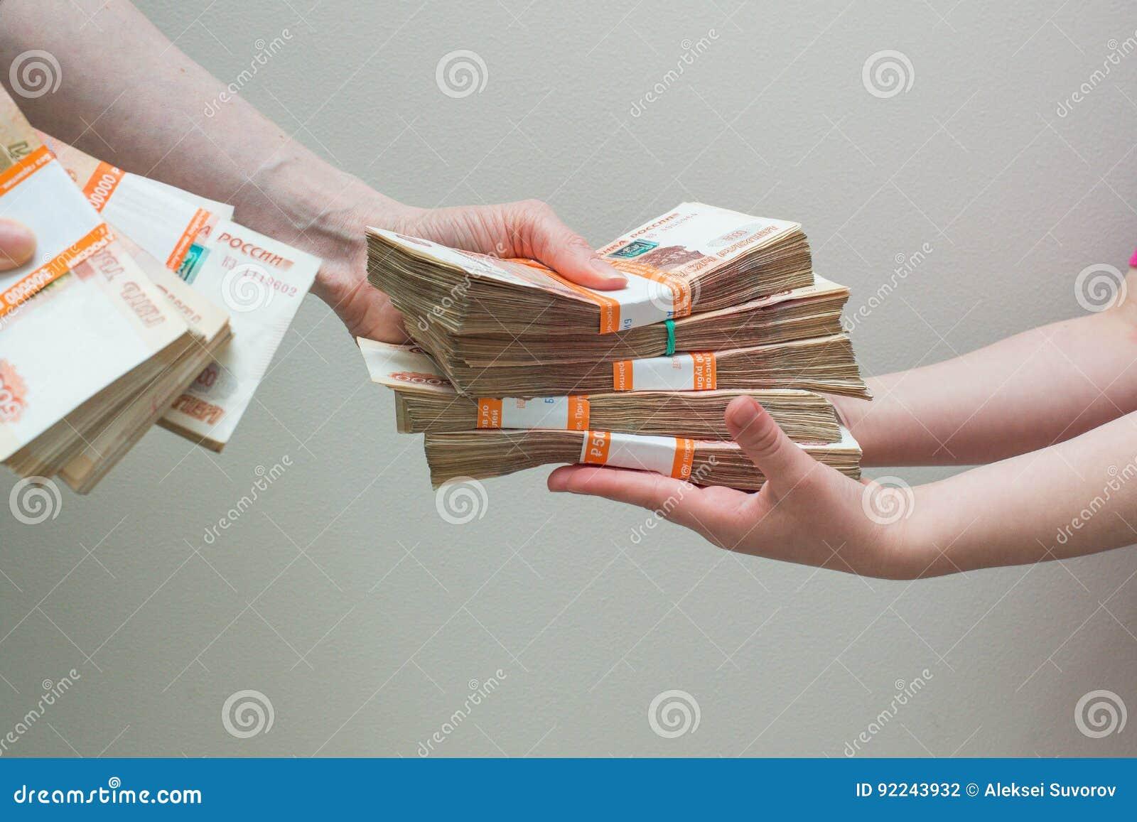 займ деньги в руки