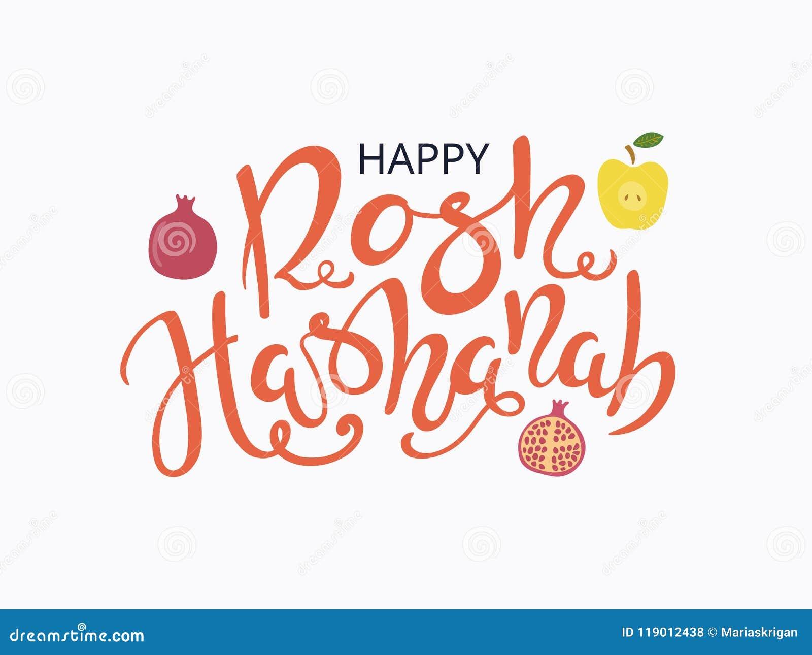 Rosh Hashanah Happy Quotes Topsimages