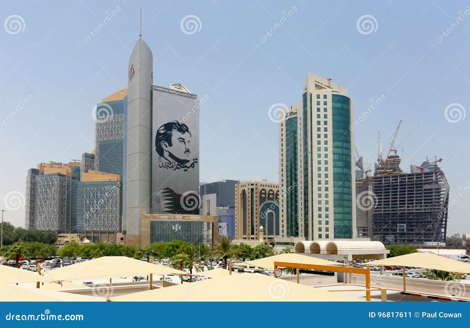 Handelsbanktribut zu Katar-Emir