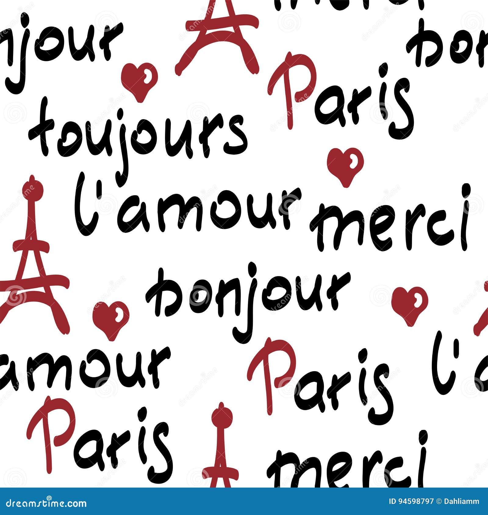 Französische Wörter