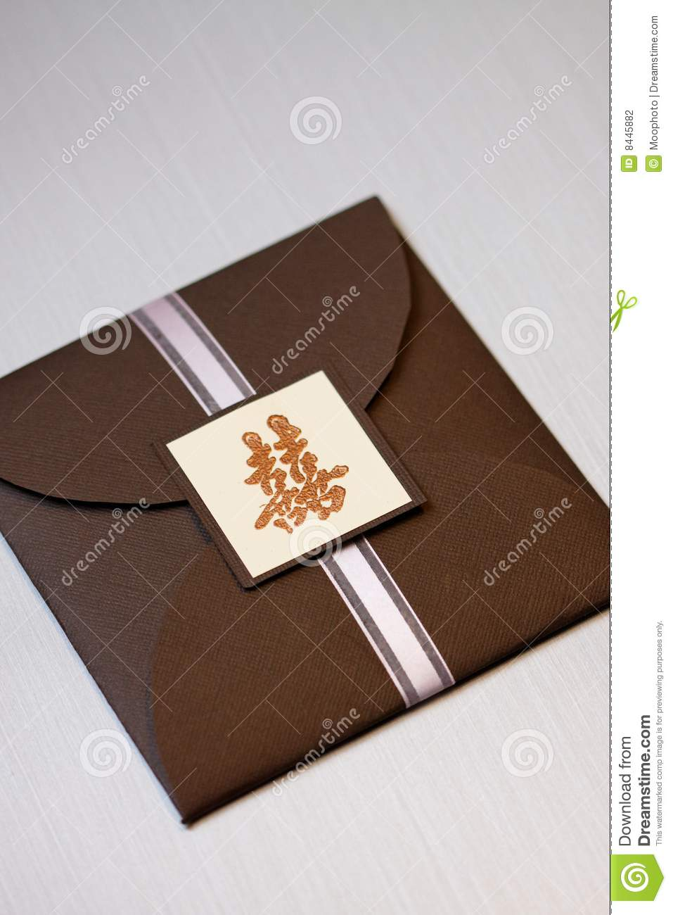 Handmade Wedding Invitation Card Chinese Stock Photo Illustration