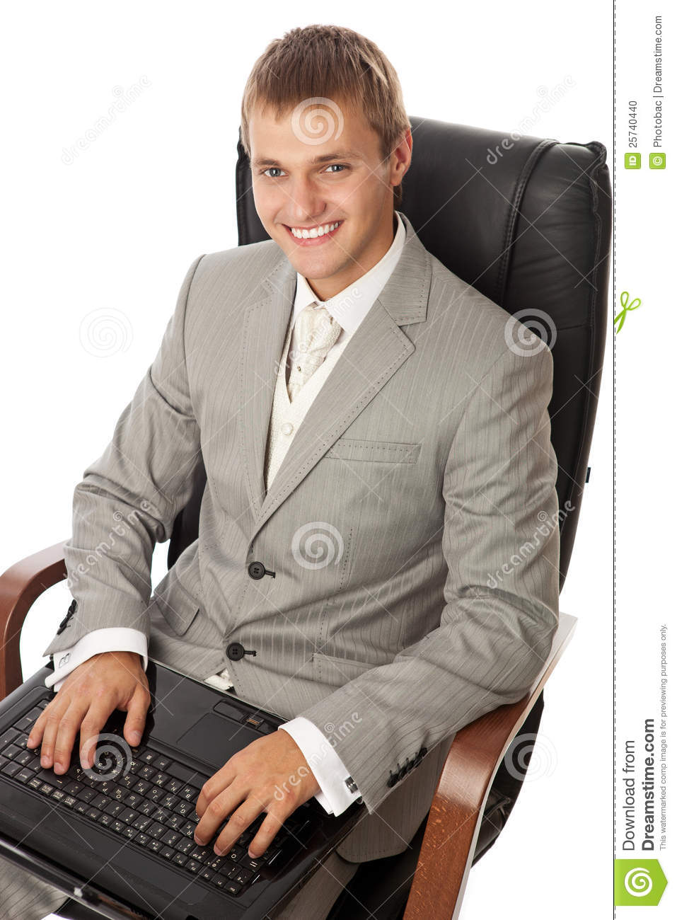 Handsome young man with a laptop