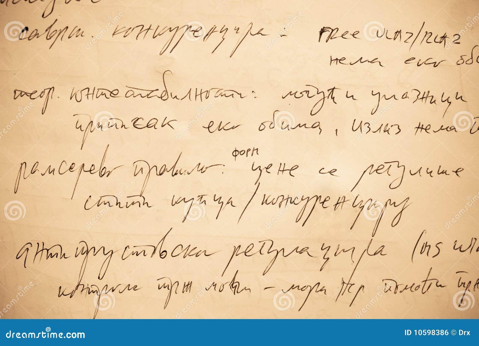 Handwriting stary
