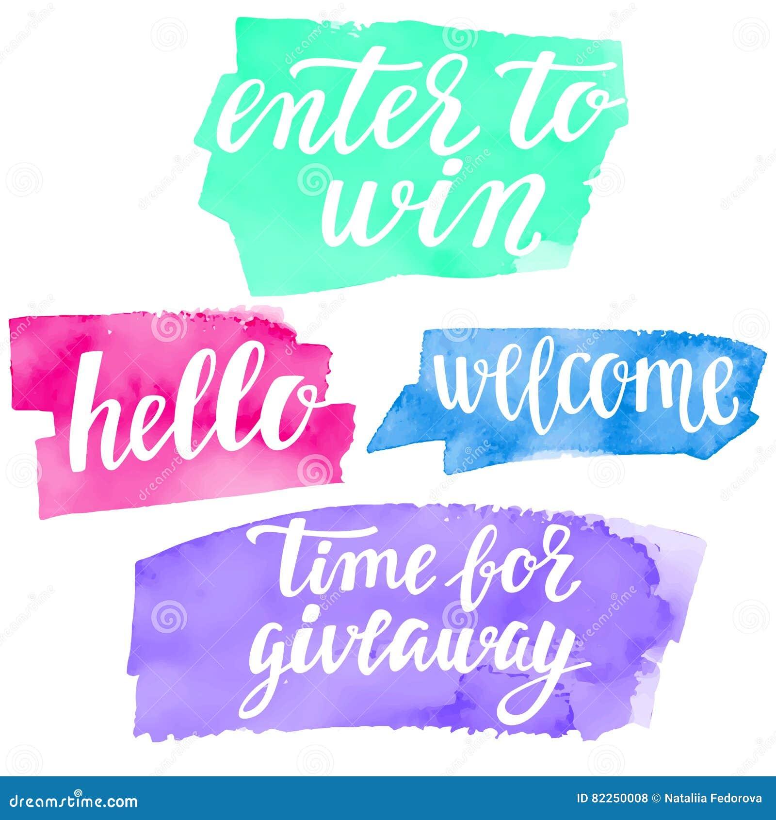 Giveaway enter