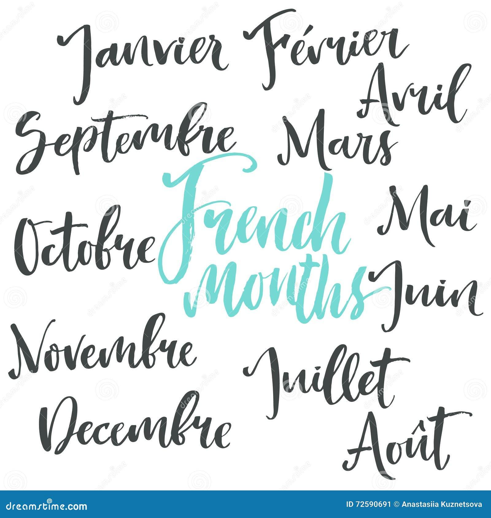 Handwritten French Months Stock Vector Illustration Of