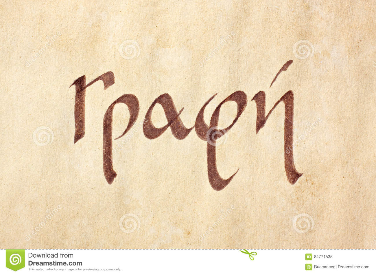 Handwritten Word Writing In Greek Language And Script Stock