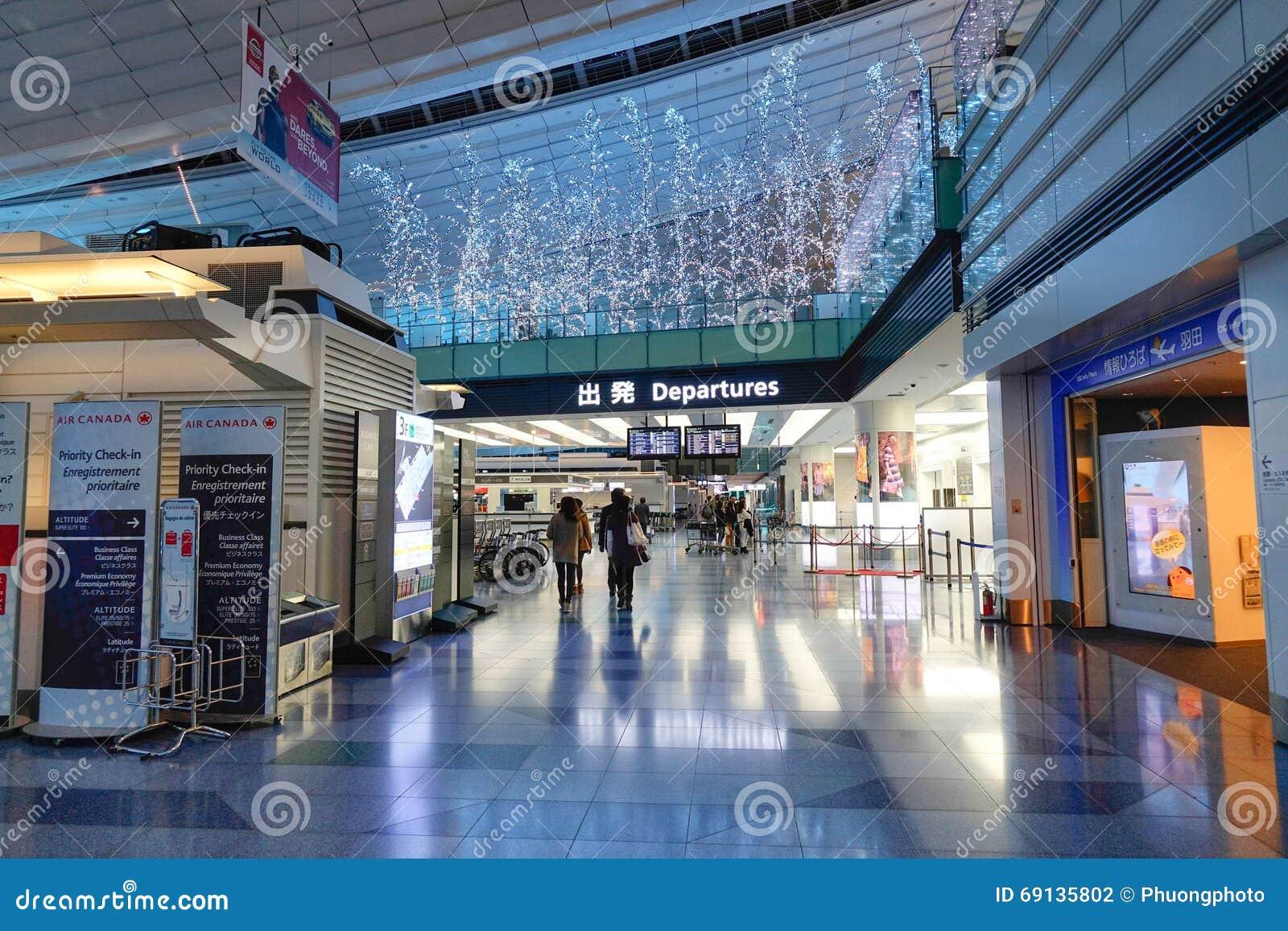 Aeroporto Tokyo : Haneda airport japan tokyo international airport editorial