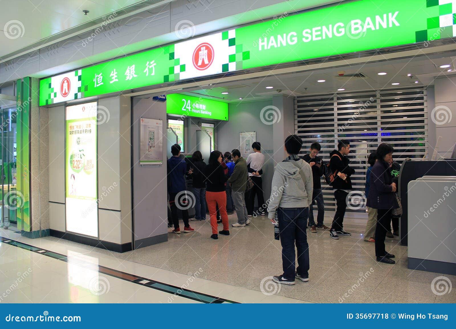 Hang Seng Bank in Metro City Plaza, Hong Kong. Hang Seng Bank is the