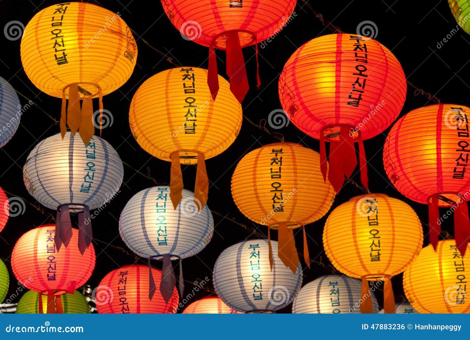 Hangende Lantaarns Voor Het Vieren Van Buddhas Verjaardag Stock Foto