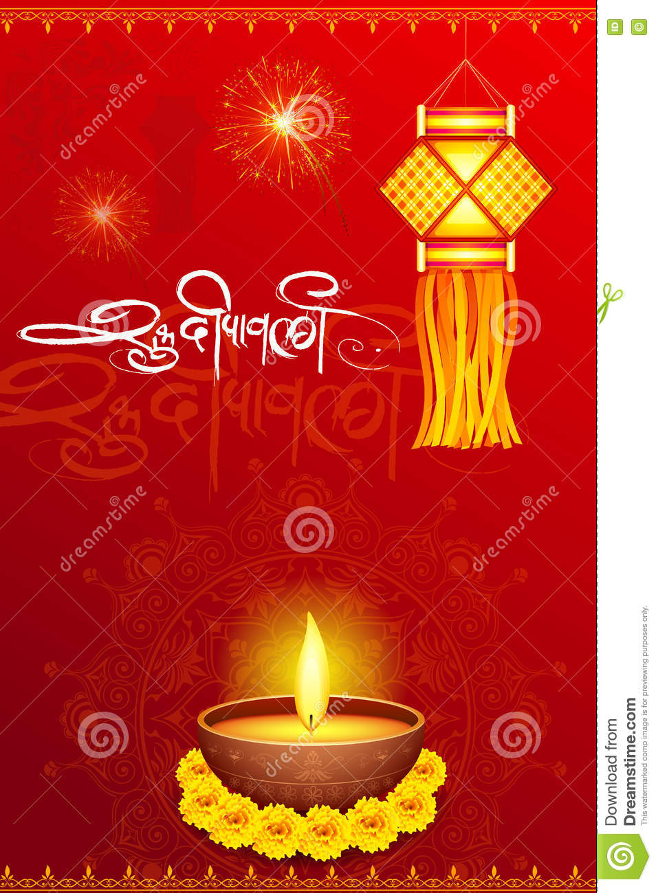 Hanging kandil lantern with diya for happy diwali holiday of india hanging kandil lantern with diya for happy diwali holiday of india editable colorful kristyandbryce Image collections
