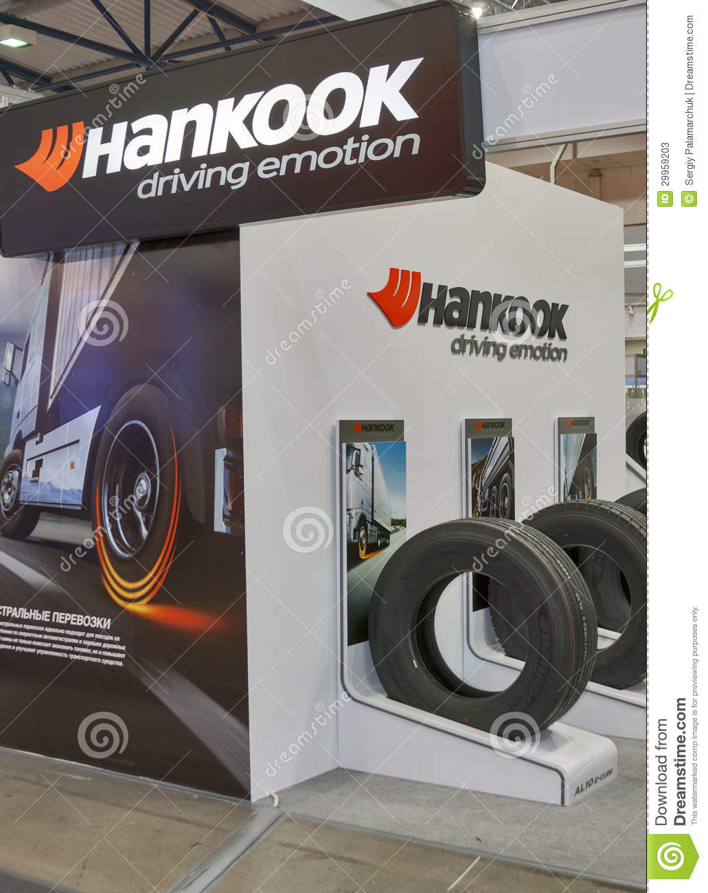 Exhibition Booth Sia : Hankook tires booth editorial stock photo image of