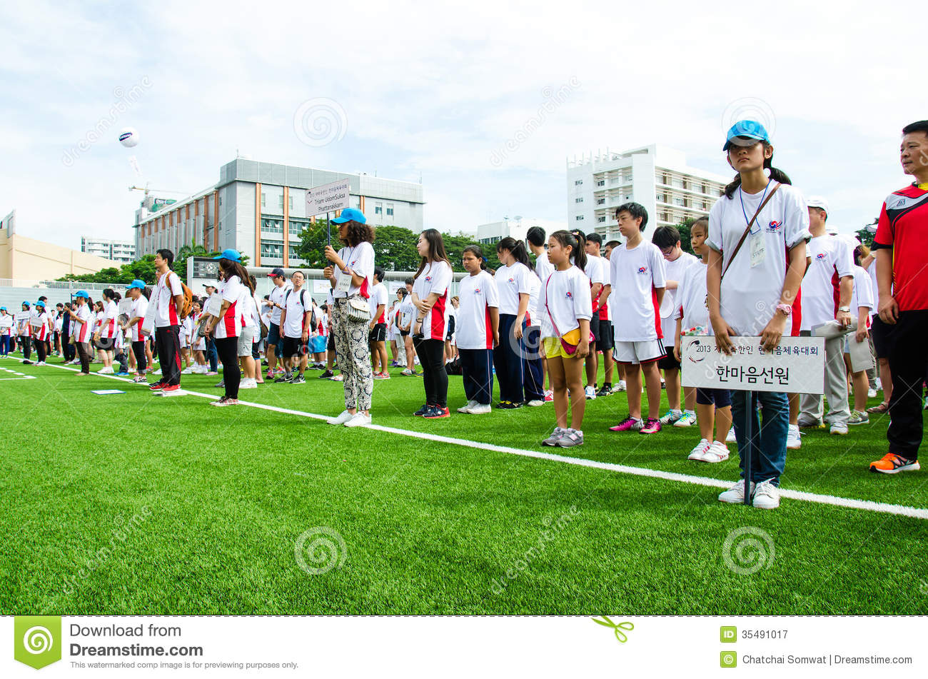 international sports events essay Remove all disconnect the next video is starting stop stop.