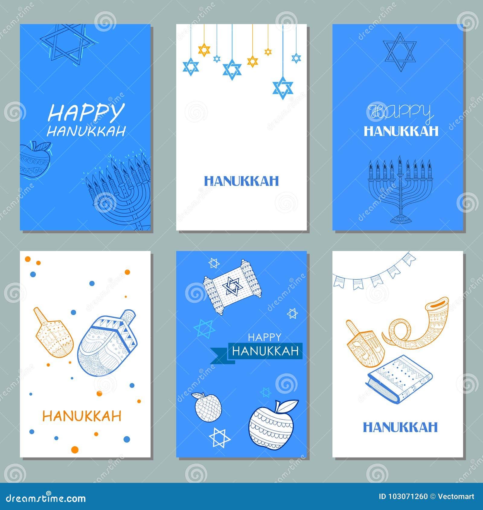 Hanoucca heureux, fond juif de vacances