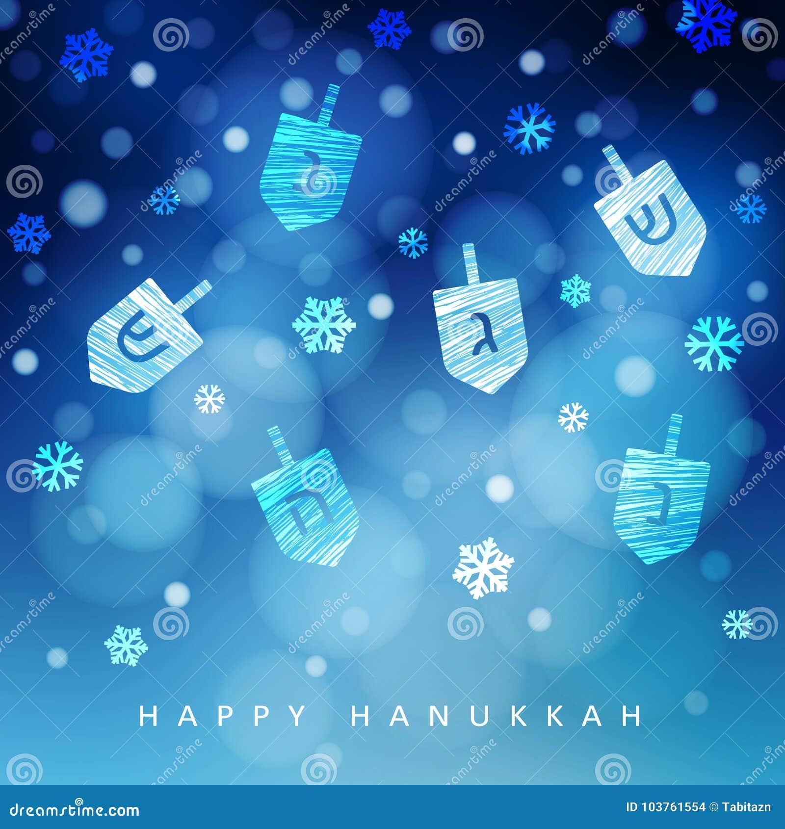 Hanukkah błękitny tło z śniegiem, światłem i dreidels spada, Nowożytna świąteczna zamazana wektorowa ilustracja dla Żydowskiego