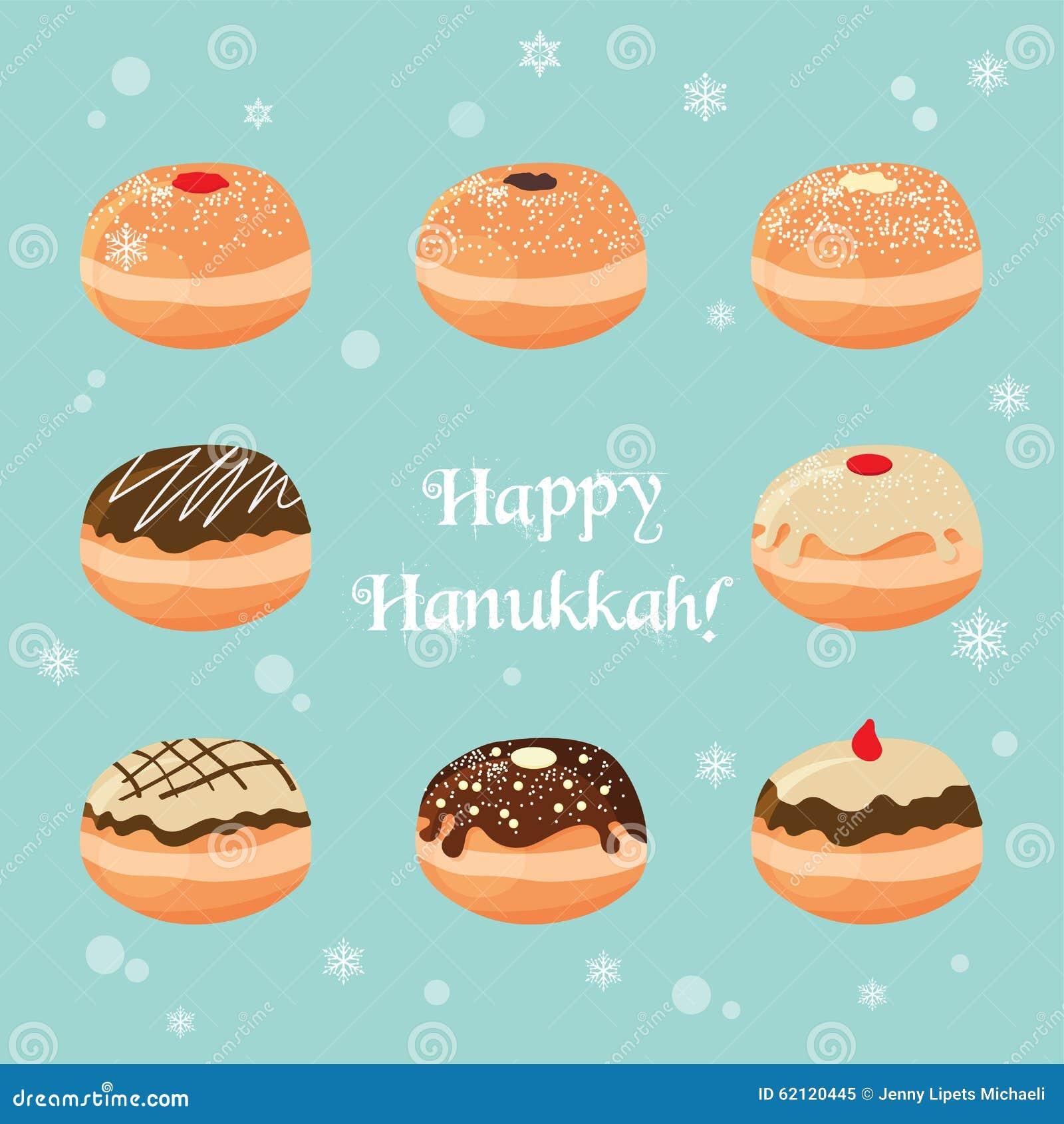 Hanukkah Doughnut . Traditional Jewish Holiday Stock Vector - Image ...