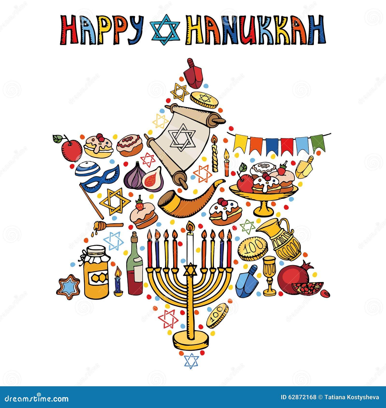 Hanukkah Greeting Card.Israel Symbols In David Stock Vector - Image ...