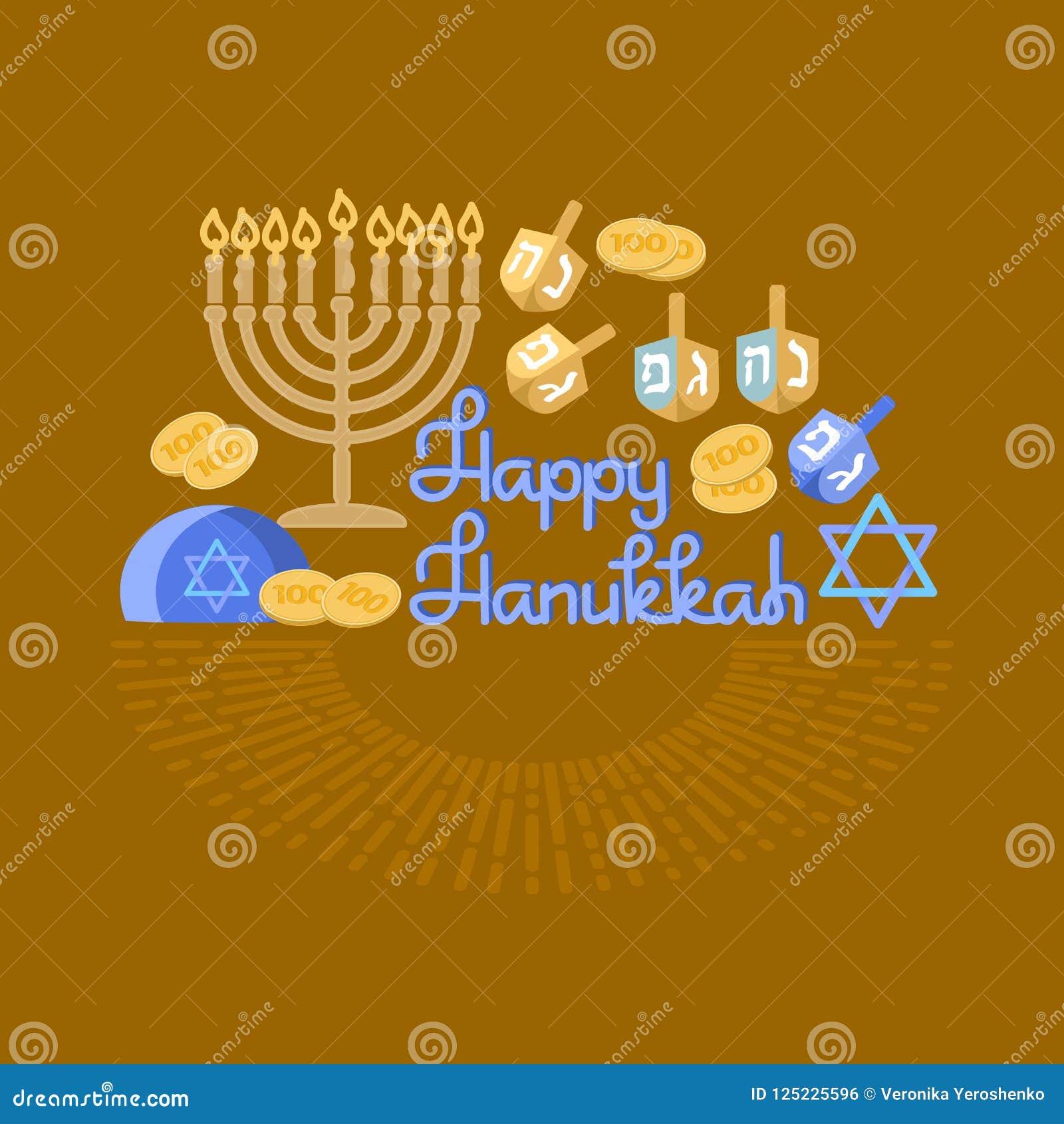 Hanukkah Greeting Card Jewish Holiday Vector Illustration Stock