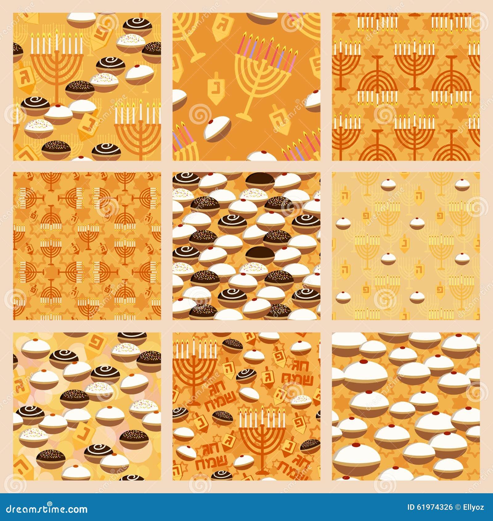 Hanukkah seamless pattern set