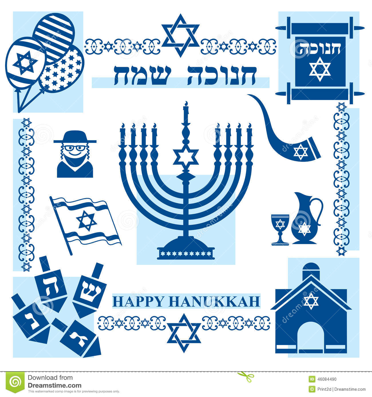 Hanukkah symbols stock vector illustration of candle 46084490 hanukkah symbols buycottarizona Images