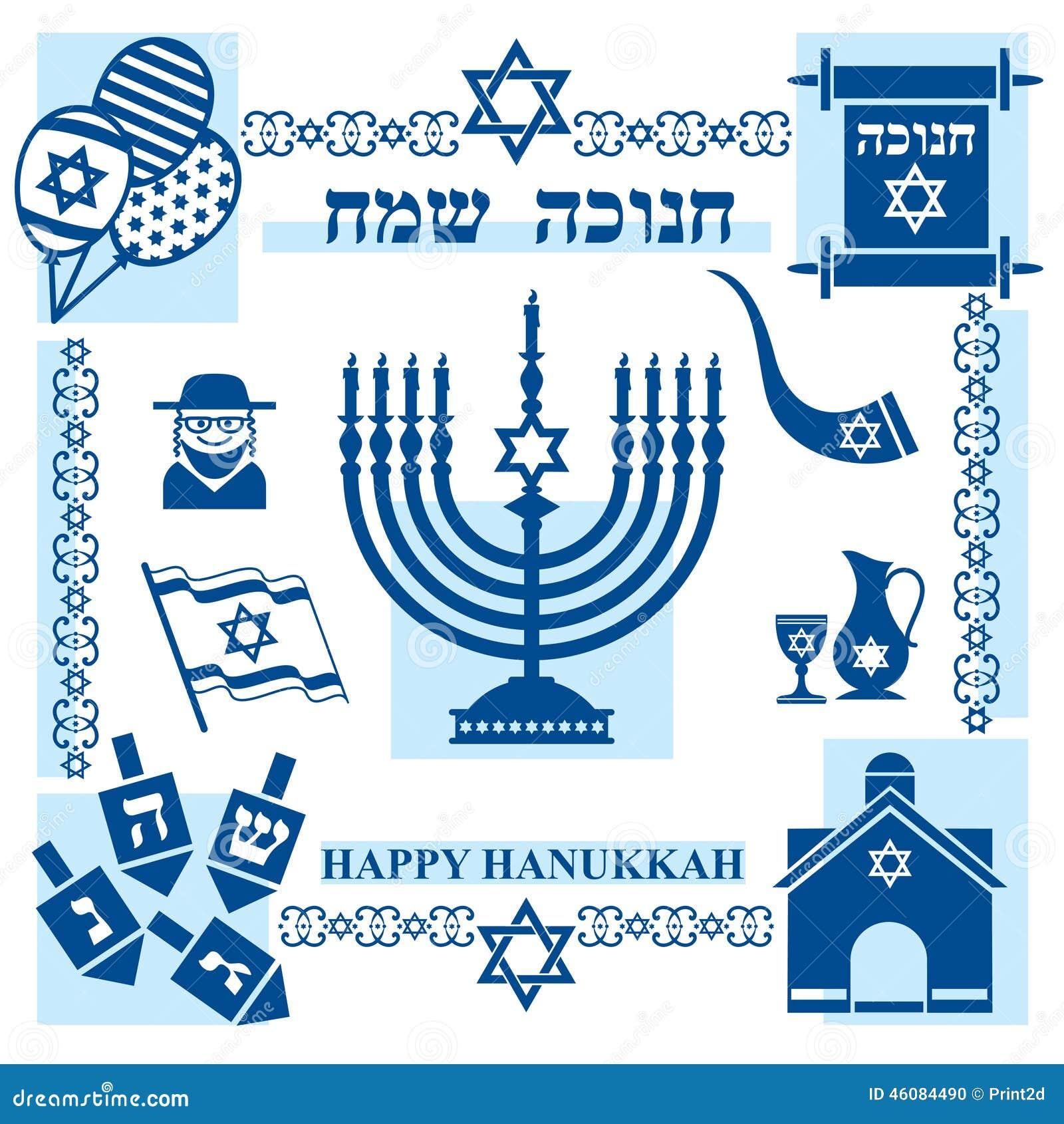 Hanukkah Symbols Stock Vector Illustration Of Candle 46084490